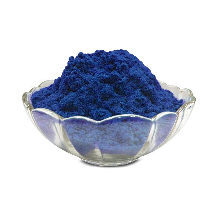 7055纤维蓝色毛点