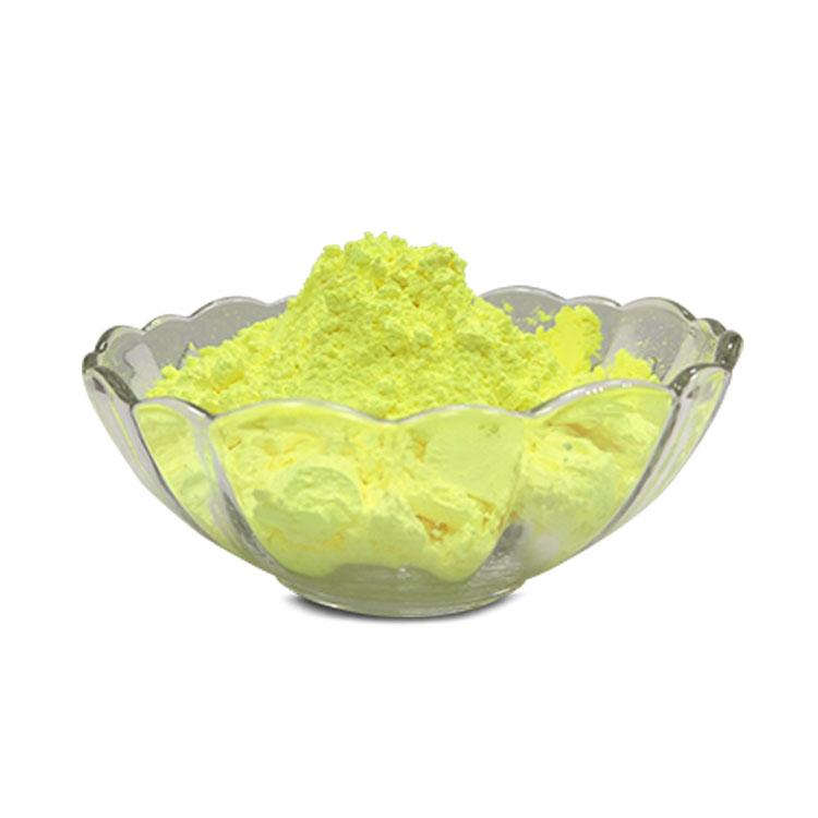 8001增白剂OB-1 (国产OB-1纯粉)黄相