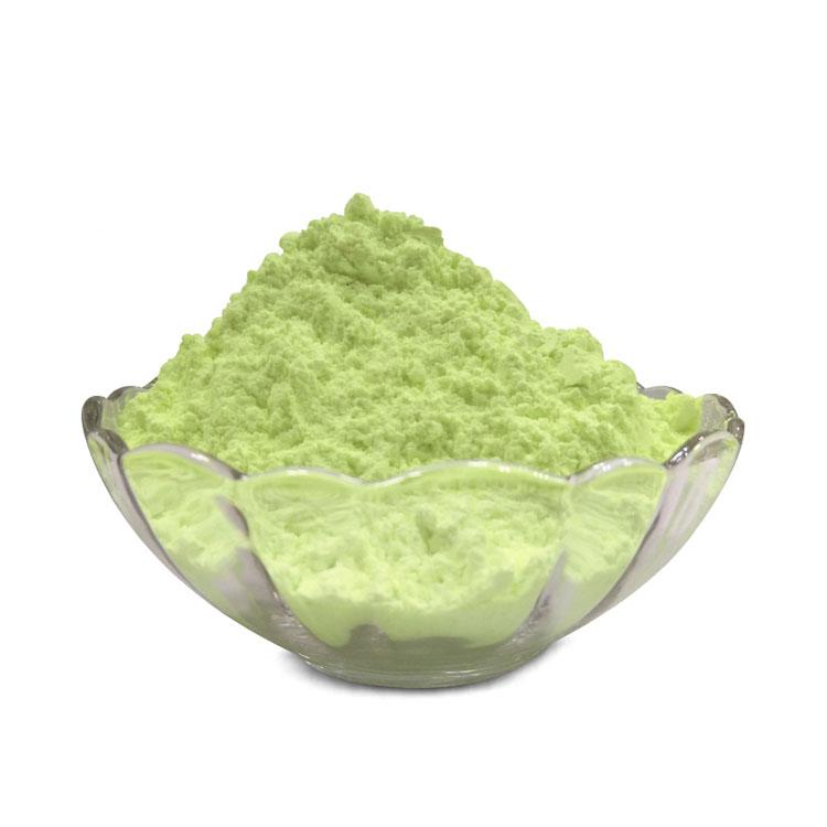 8003增白剂KCB(星宇100%纯粉)EVA 耐迁移