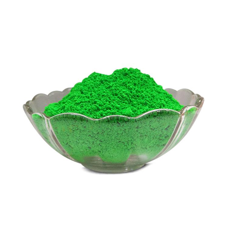 DX18翠绿 (国产低温荧光)