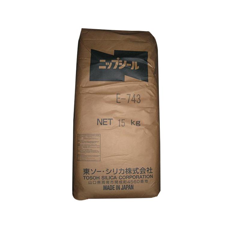 E-743消光粉 (日本东曹)