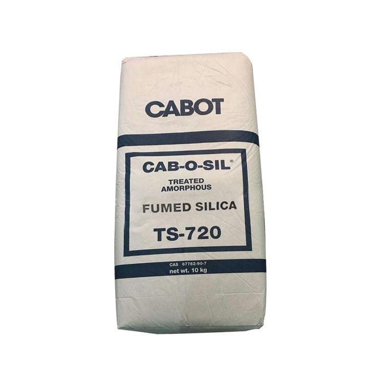 CAB-O-SIL TS720 白炭黑(卡博特)