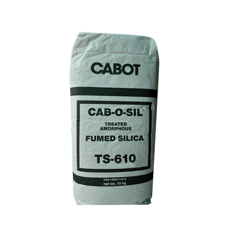 CAB-O-SIL TS-610 白炭黑(卡博特)