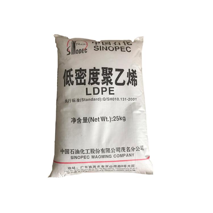 聚乙烯LDPE 868-000 (茂名石化)