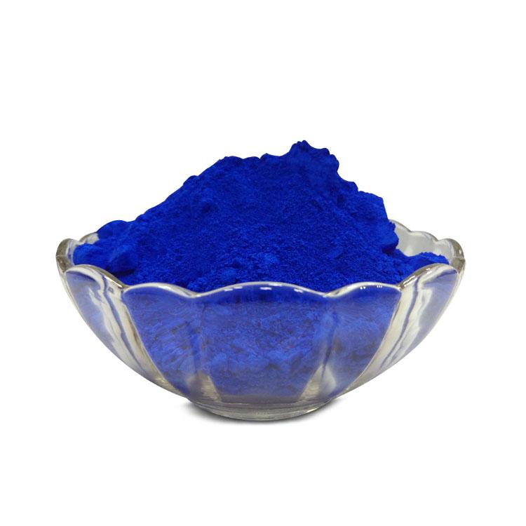 国产5005群青蓝 通用型