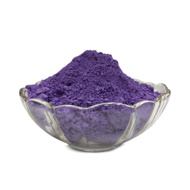 9605群青紫RS-12 (英国好利得)尼龙水煮