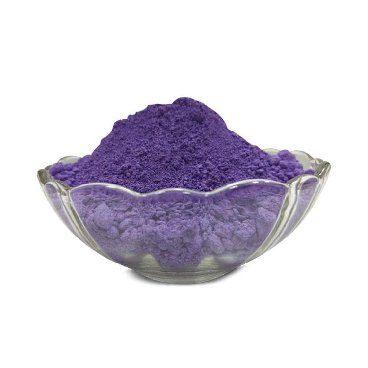 9606群青紫V-5(纽碧蓝)
