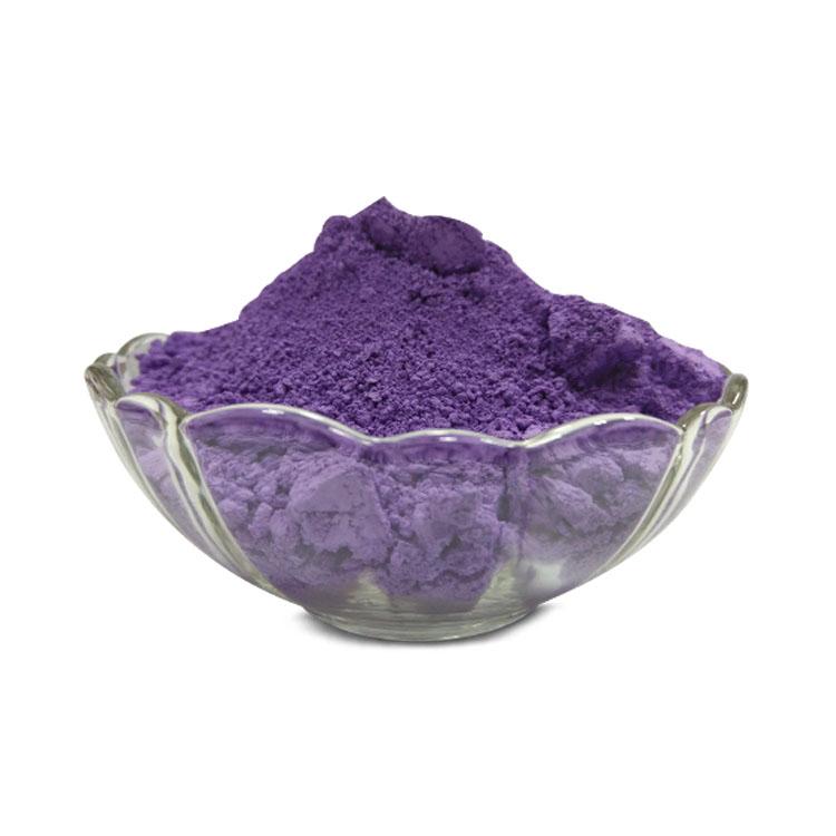 9608群青紫V-8(纽碧蓝)