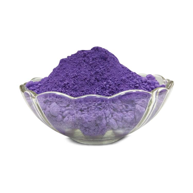 9607群青紫V-10(纽碧蓝)