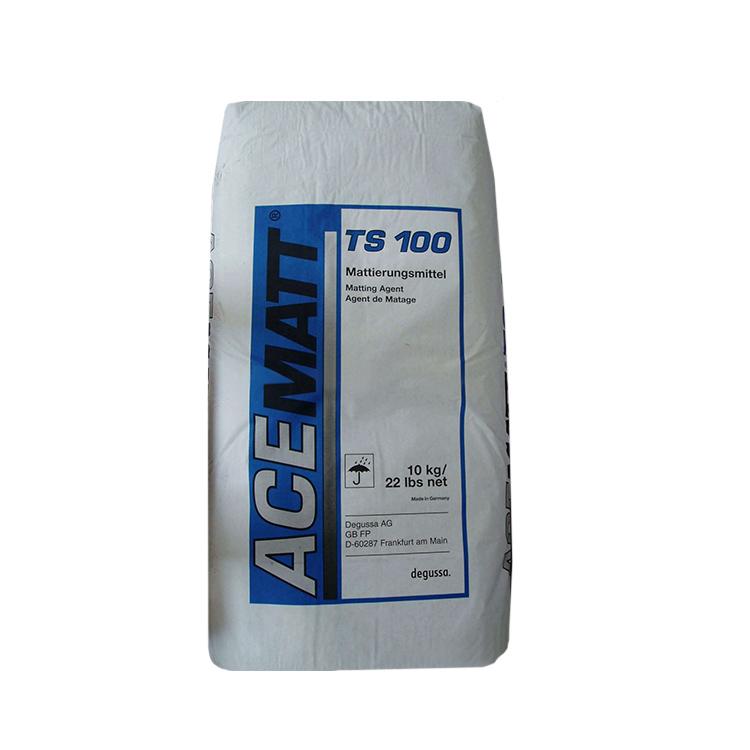 TS100消光粉 德固赛 (气相法 消光极好 透明 高纯度)