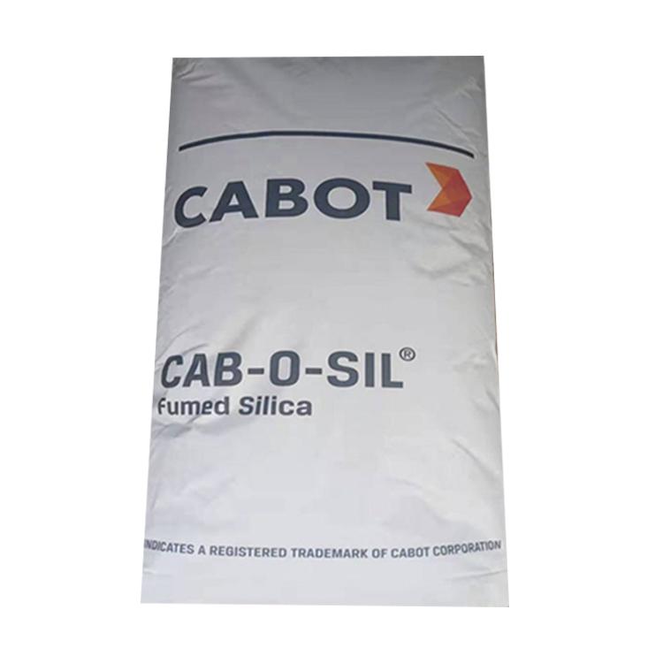 CAB-O-SIL EH-5 白炭黑(卡博特)