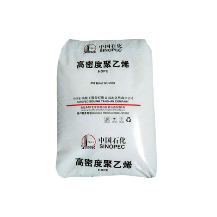 HDPE 5502LW(茂名石化)