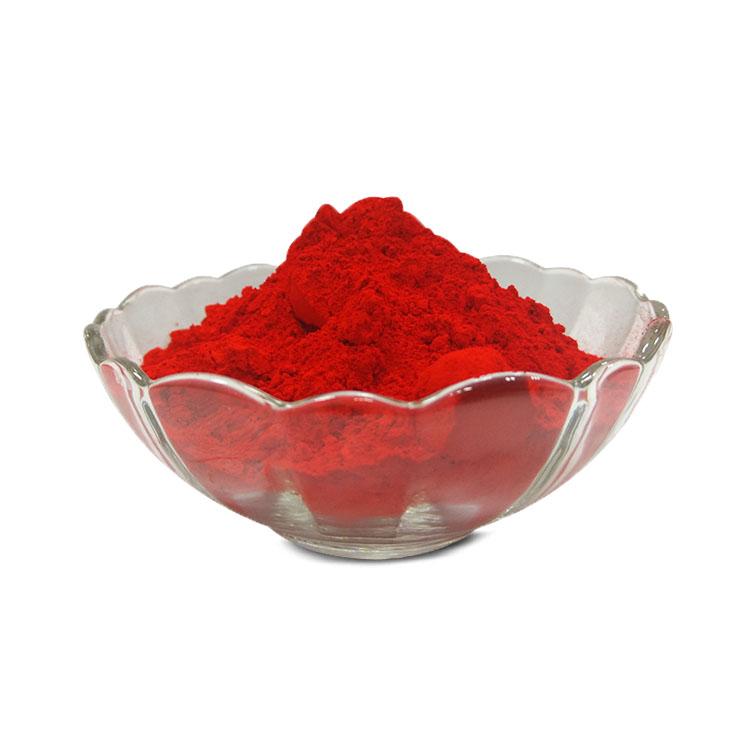 3538金光红NC(北美53:1红)涂料水性溶剂工业漆高强度
