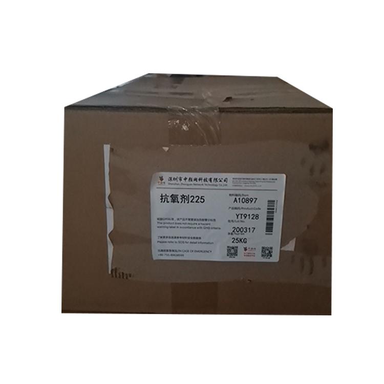 B225复配抗氧剂 (CABA品牌)