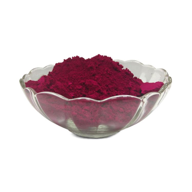 喹吖啶酮红 122玫红 (永泉122玫红)PE紫红 1112A玫红