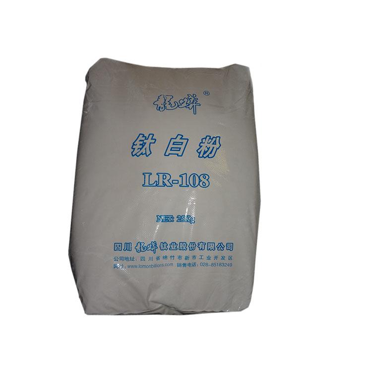 LR-108钛白粉 (龙蟒) 塑料应用
