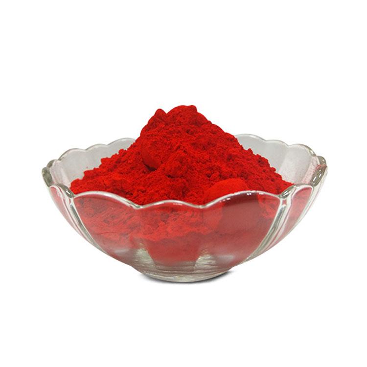 3537金光红CN(北美53:1红)常用产品