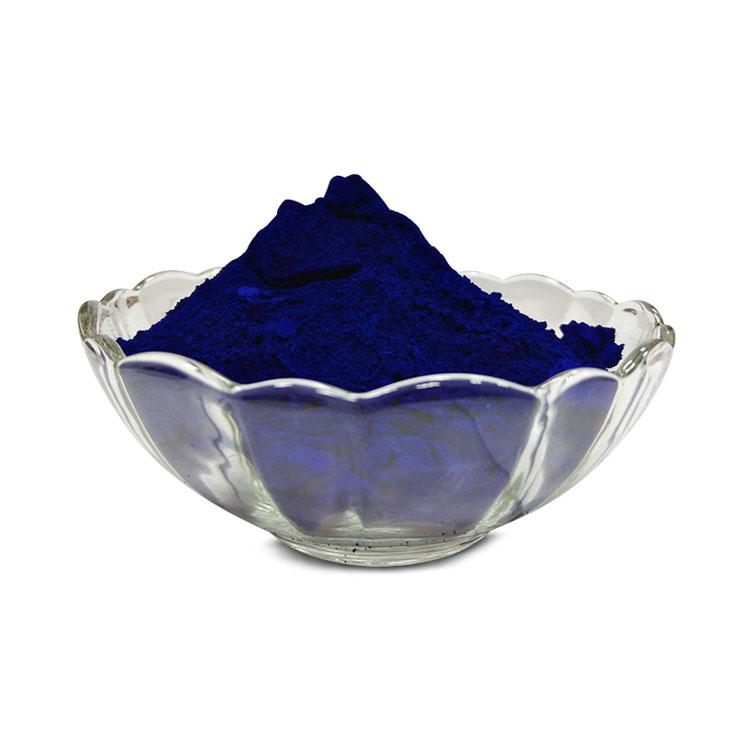 9501酞菁蓝B(双乐15:0蓝)高着色红光蓝