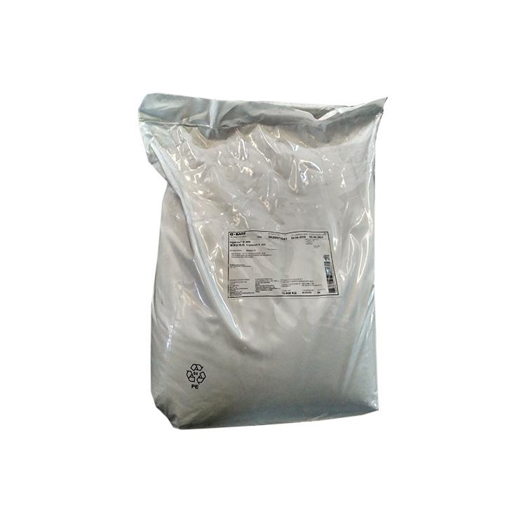 IRGANOX  1010抗氧剂 (巴斯夫1010剂) 常用产品