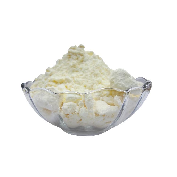 Chimassorb 81 紫外线吸收剂UV81 (巴斯夫UV531)