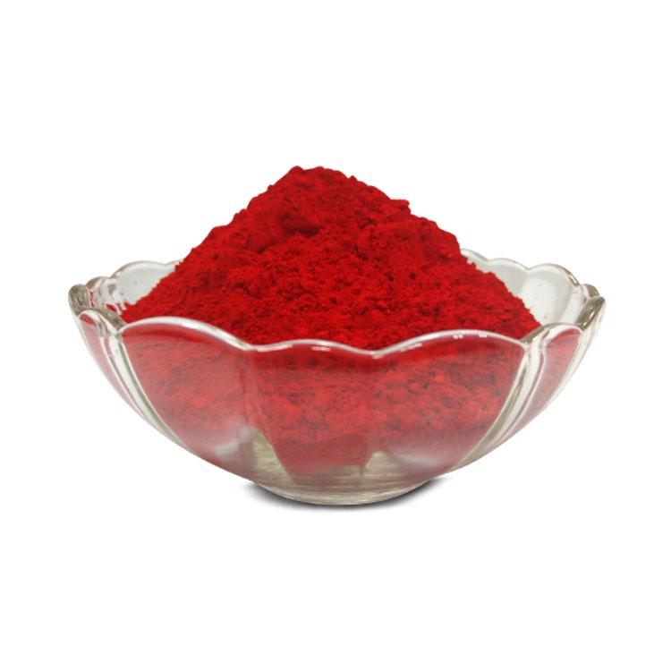 1205 KP红(254#红)KLORMAX
