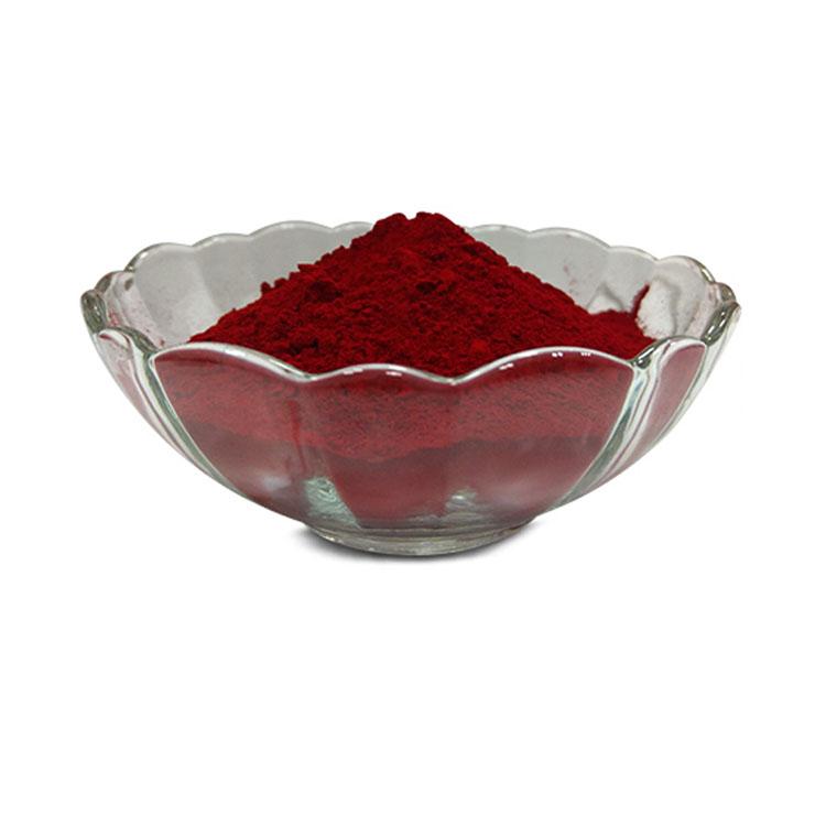 SYMULER Brilliant Carmine 6BP236S (DIC)57:1红