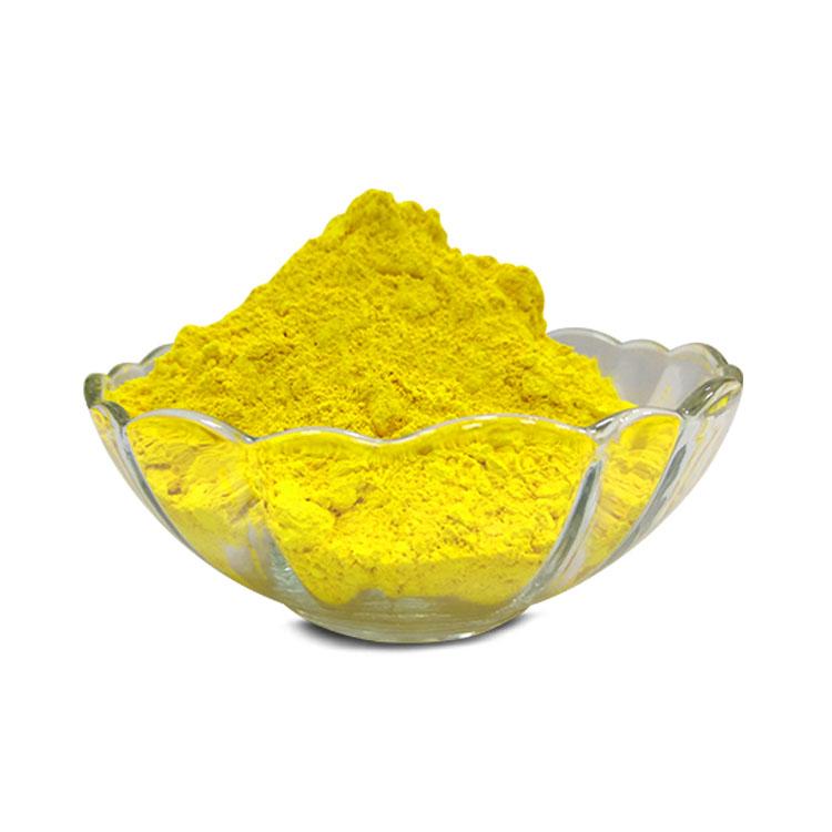 SYMULER Fast Yellow 5GF (DIC)14黄