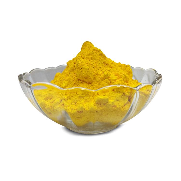 SYMULER Fast Yellow 4420 (DIC) 绿相 透明型 油墨应用