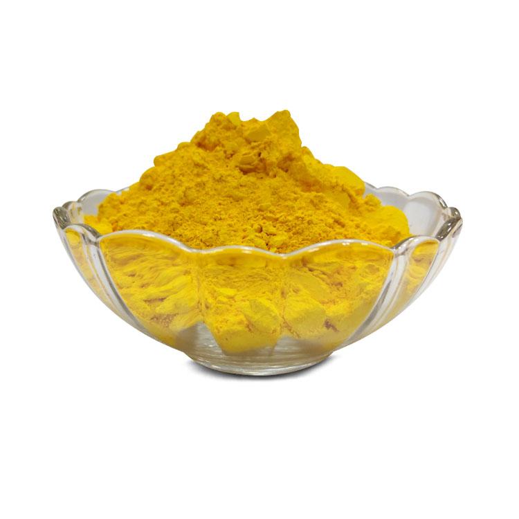 SUNBRITE Yellow 13  275-2121 (DIC)透明 烟包油墨