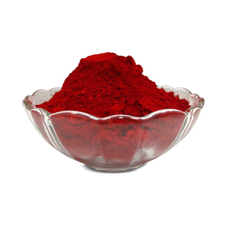 SUNBRITE Red 48:2  234-0482 (DIC)48:2红 通用型