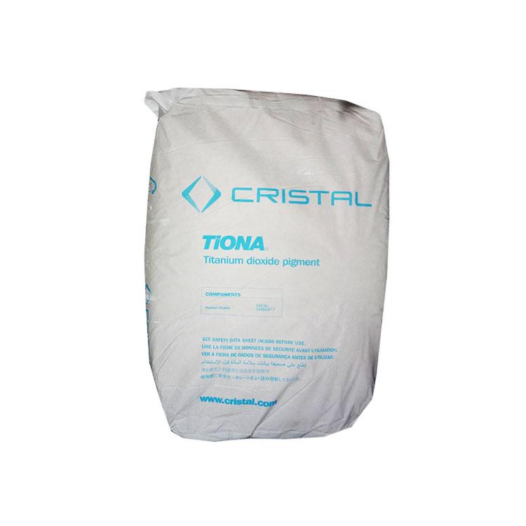 RCL-69钛白粉 (科斯特) 常用钛白粉