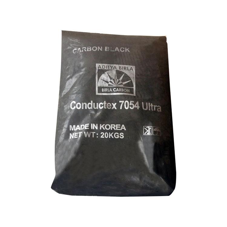 Conductex 7054 Ultra (哥伦比亚7054碳黑)导电性碳黑