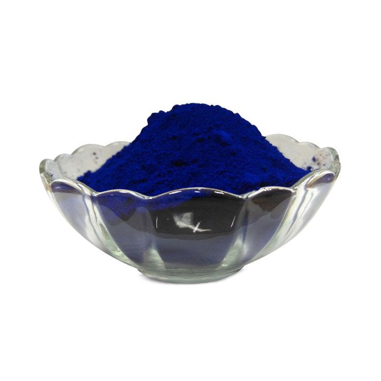 Fastogen Blue B45K (DIC)15:4 酞菁蓝