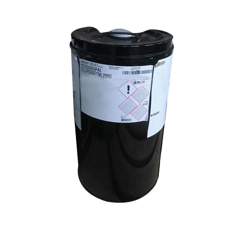 Solsperse 20000 美国路博润20000超分散剂 塑胶漆 水性油性涂料 油墨应用