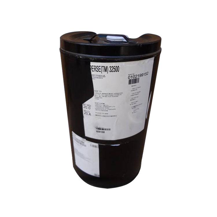 Solsperse 32500 美国路博润32500超分散剂 汽车漆 工业涂料 塑胶漆应用