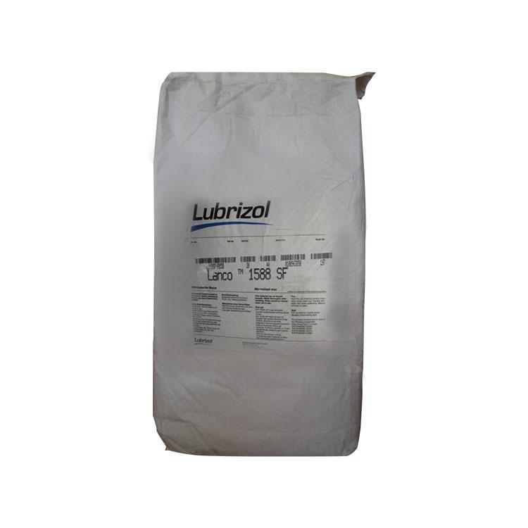 Lanco 1588SF 聚烯烃蜡 美国路博润1588SF蜡粉 塑料应用