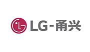 宁波LG甬兴