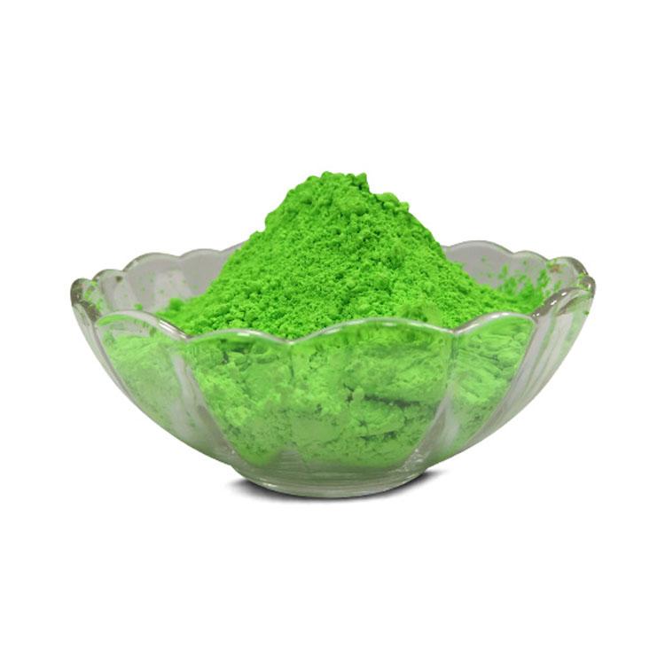 AX-10绿光黄(国产低温荧光黄AX10绿光黄)