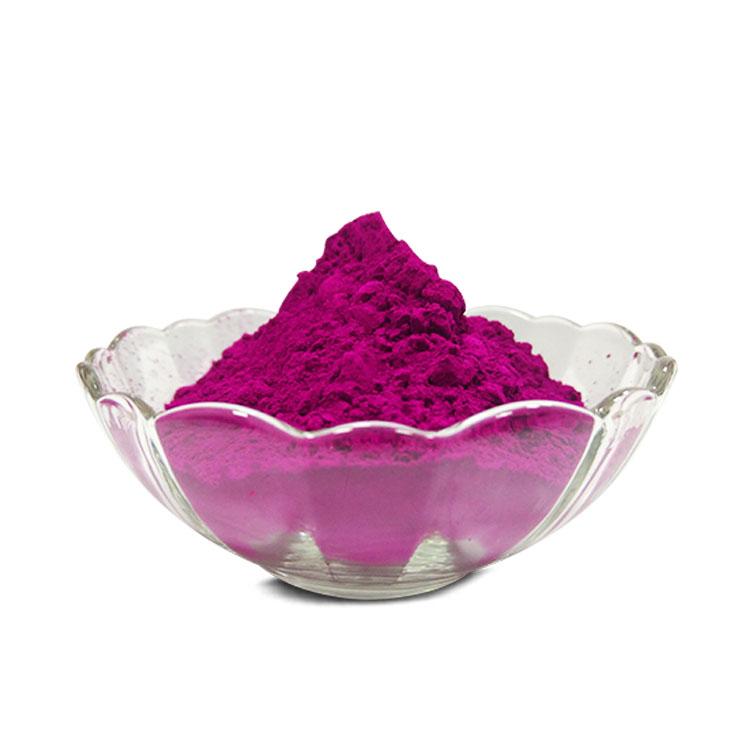 Z-20紫(国产高温荧光Z20紫)