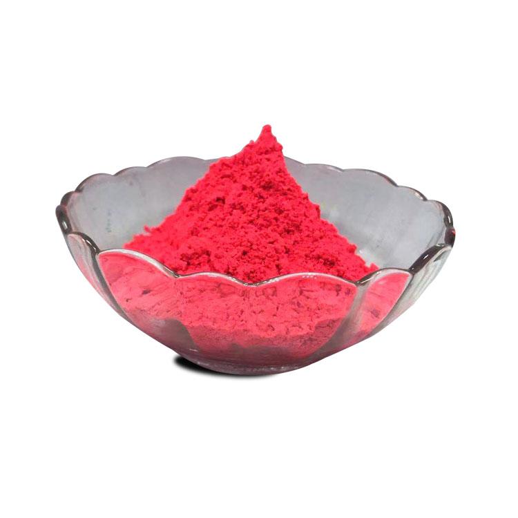 ZQ-13红(国产高温荧光ZQ13红)
