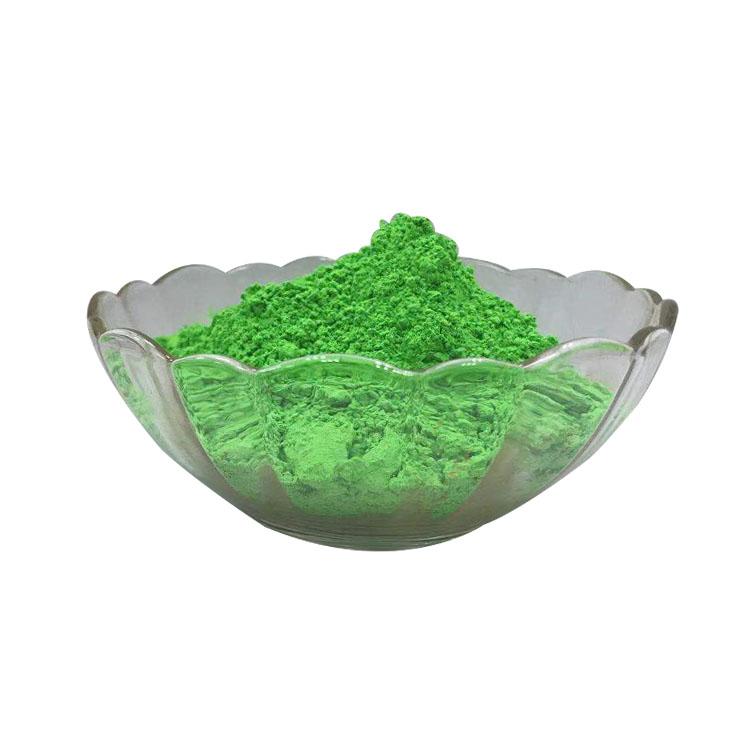 ZQ-18绿(国产高温荧光ZQ18绿)