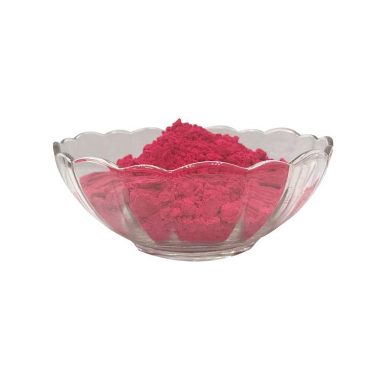 Z-6紫红(国产高温荧光Z6紫红)
