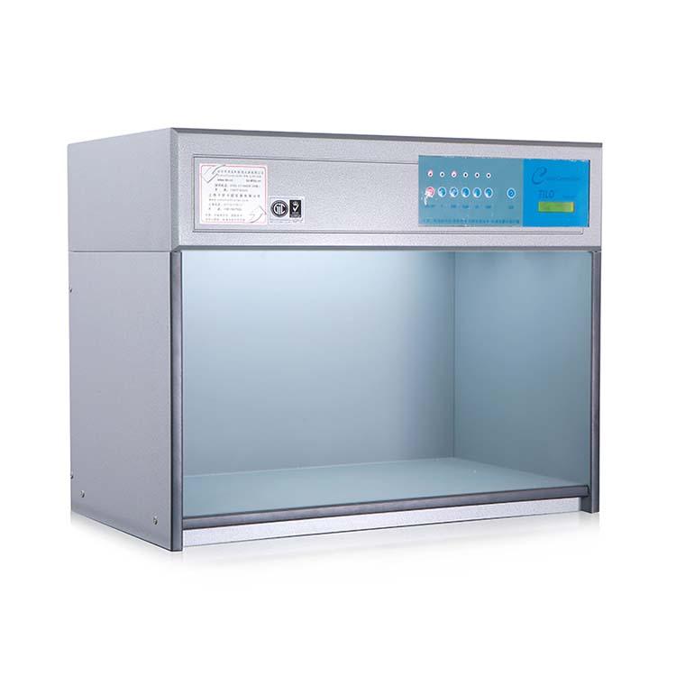 P60(6) 国产六光源 标准光源对色灯箱 (国产)