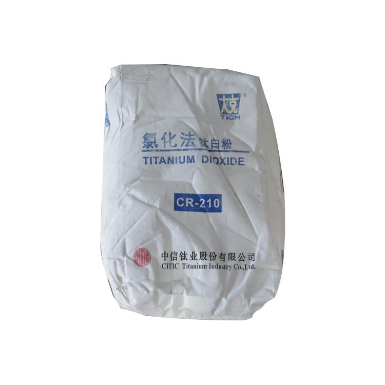 CR-210钛白粉(锦州钛业)国产氯化法钛白